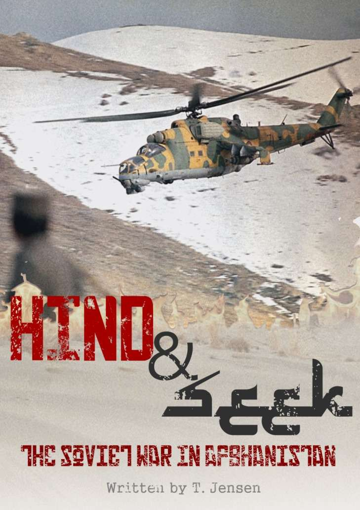 Hind-and-Seek