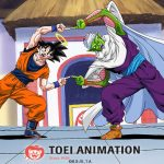 CMON and IDW Announce Dragon Ball Z Miniature Mayhem Board Game