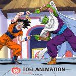 CMON and IDW Announce Dragon Ball Z Miniature Mayhem Board Game